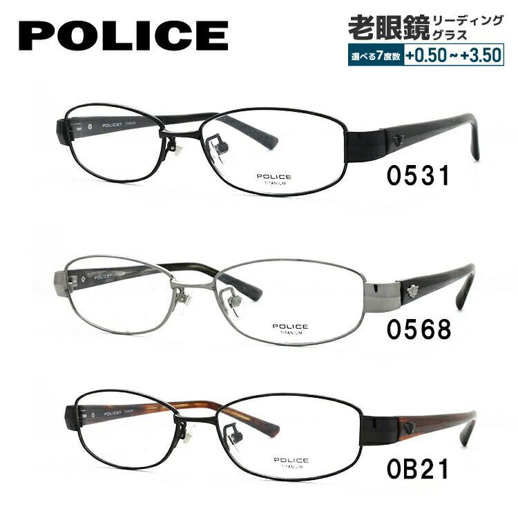 【マラソン期間ポイント3倍】【選べる無料レンズ → PCレンズ・伊達レンズ・老眼鏡レンズ】ポリス メガネフレーム 伊達メガネ POLICE V8777J 52サイズ 国内正規品 オーバル ユニセックス メンズ レディース