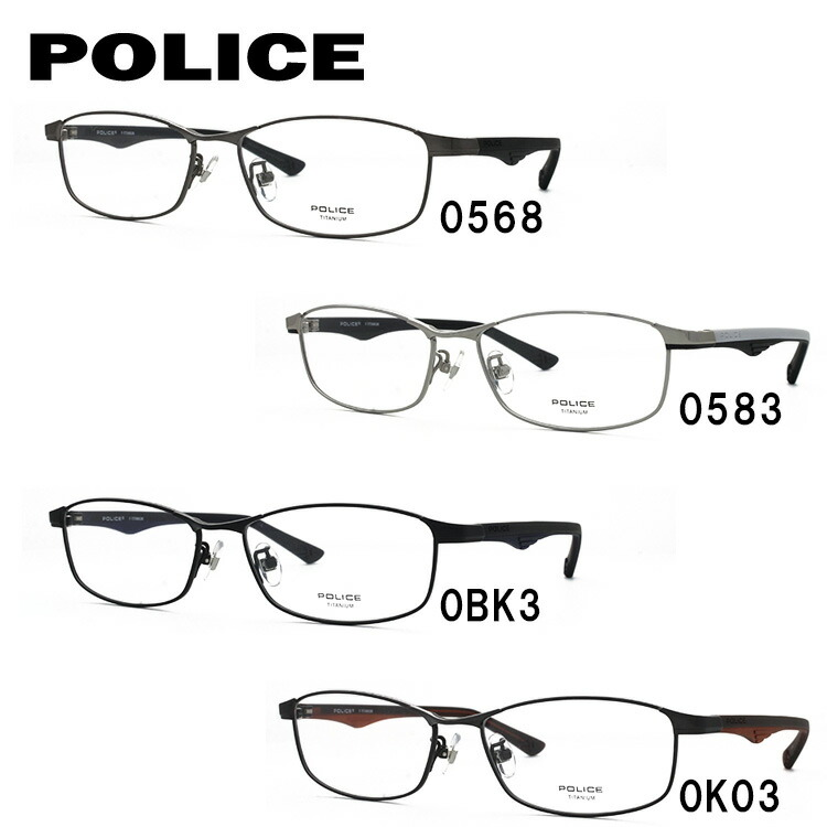 【選べる無料レンズ → PCレンズ・伊達レンズ・老眼鏡レンズ・カラーレンズ】 ポリス メガネフレーム ブラックバード 伊達メガネ POLICE BLACKBIRD VPL752J 全4カラー 54サイズ 国内正規品 スクエア ユニセックス メンズ レディース