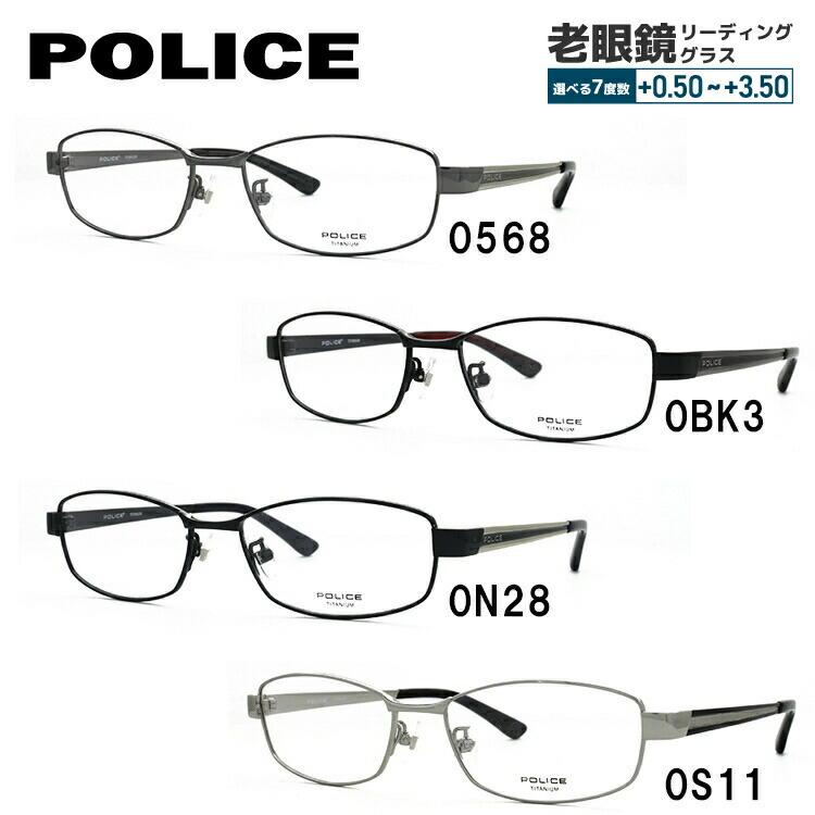 ポリス メガネ 伊達レンズ無料 0円 メガネフレーム 伊達メガネ POLICE VPL754J 全4カラー 53サイズ 国内正規品 スクエア ユニセックス メンズ レディース
