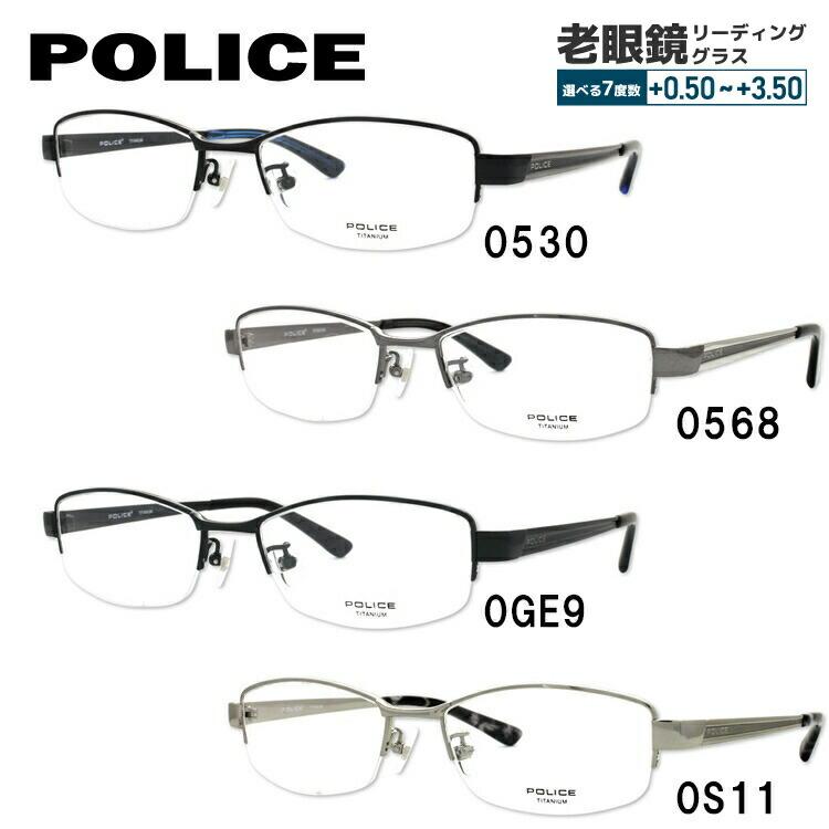 【マラソン期間ポイント3倍】【選べる無料レンズ → PCレンズ・伊達レンズ・老眼鏡レンズ】ポリス メガネフレーム 伊達メガネ POLICE VPL755J 全4カラー 52サイズ 国内正規品 スクエア ユニセックス メンズ レディース
