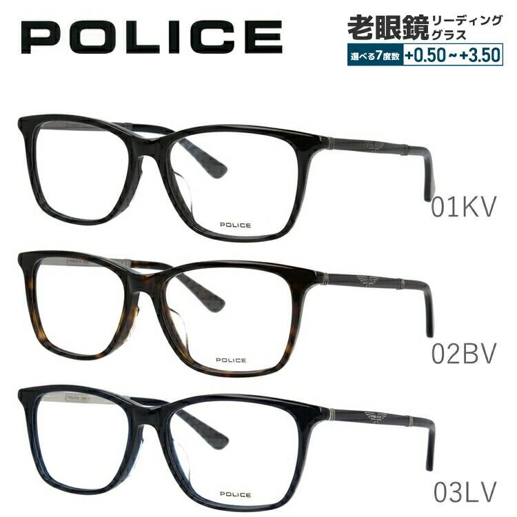 【マラソン期間ポイント3倍】【選べる無料レンズ → PCレンズ・伊達レンズ・老眼鏡レンズ】ポリス メガネフレーム 伊達メガネ アジアンフィット POLICE VPLB26J 全3カラー 54サイズ ウェリントン ユニセックス メンズ レディース