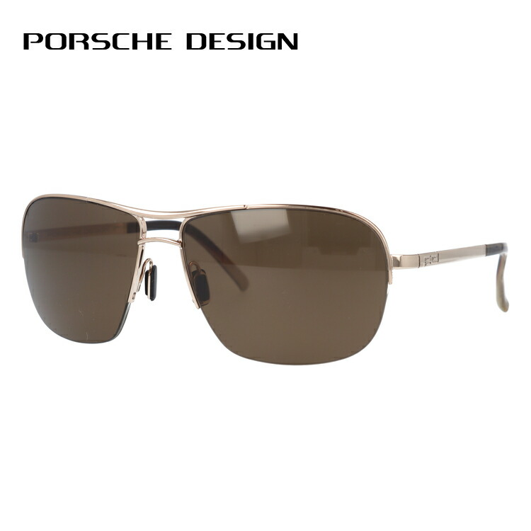 ポルシェデザイン サングラス PORSCHE DESIGN P8545-C-6015-130-V629-E92 ゴールド/スモークブラウン メンズ UVカット