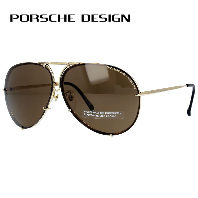 ポルシェデザイン サングラス PORSCHE DESIGN P8978-A-6610-135-V604-E98 ゴールド/ダークブラウン/スモークグラデーションミラー メンズ UVカット