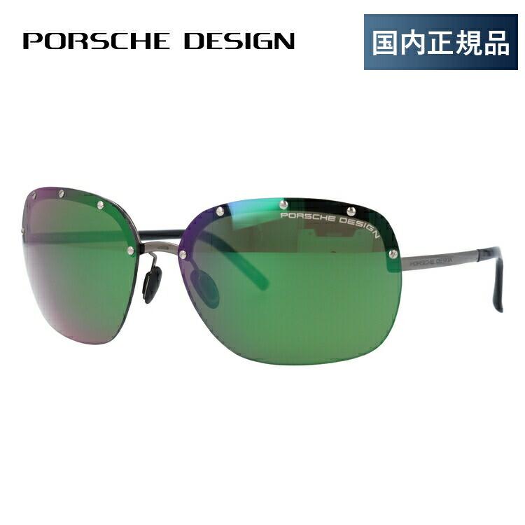 ポルシェデザイン サングラス ミラーレンズ PORSCHE DESIGN P8576-A 65サイズ 国内正規品 オーバル ユニセックス メンズ レディース
