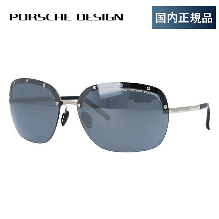 ポルシェデザイン サングラス ミラーレンズ PORSCHE DESIGN P8576-D 65サイズ 国内正規品 オーバル ユニセックス メンズ レディース