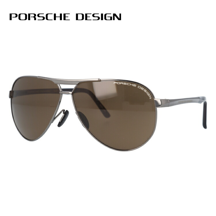 ポルシェデザイン サングラス PORSCHE DESIGN P8649-D 62サイズ 国内正規品 ティアドロップ ユニセックス メンズ レディース