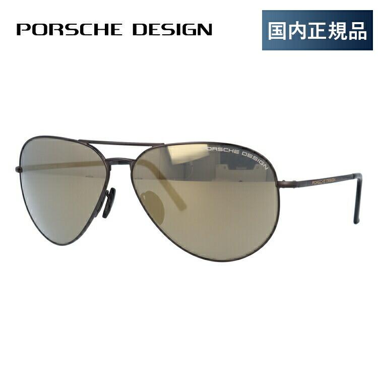 ポルシェデザイン サングラス ミラーレンズ PORSCHE DESIGN P8508-O 62サイズ 国内正規品 ティアドロップ ユニセックス メンズ レディース