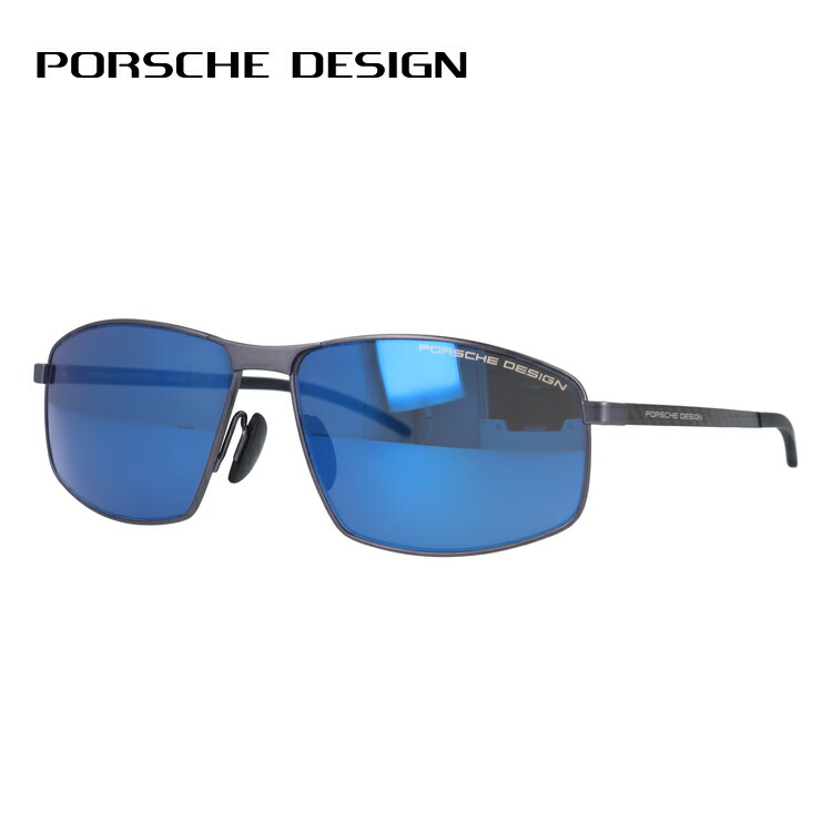 ポルシェデザイン サングラス ミラーレンズ PORSCHE DESIGN P8652-B 60サイズ スクエア ユニセックス メンズ レディース