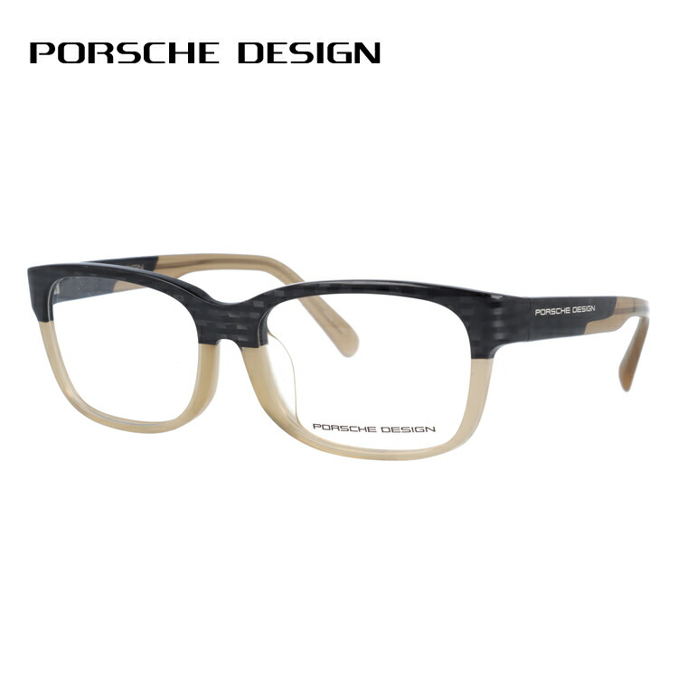 【選べる無料レンズ → PCレンズ・伊達レンズ・老眼鏡レンズ・カラーレンズ】 ポルシェデザイン メガネフレーム PORSCHE DESIGN P8707-B-5416-140-0000-E92 54 フルリム メンズ レディース UVカット