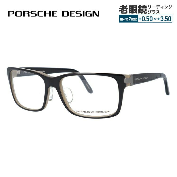 【選べる無料レンズ → PCレンズ・伊達レンズ・老眼鏡レンズ・カラーレンズ】 ポルシェデザイン メガネフレーム アジアンフィット PORSCHE DESIGN P8249-A 54サイズ 国内正規品 スクエア ユニセックス メンズ レディース