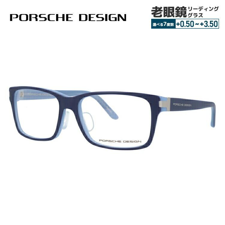 【選べる無料レンズ → PCレンズ・伊達レンズ・老眼鏡レンズ・カラーレンズ】 ポルシェデザイン メガネフレーム アジアンフィット PORSCHE DESIGN P8249-D 54サイズ 国内正規品 スクエア ユニセックス メンズ レディース