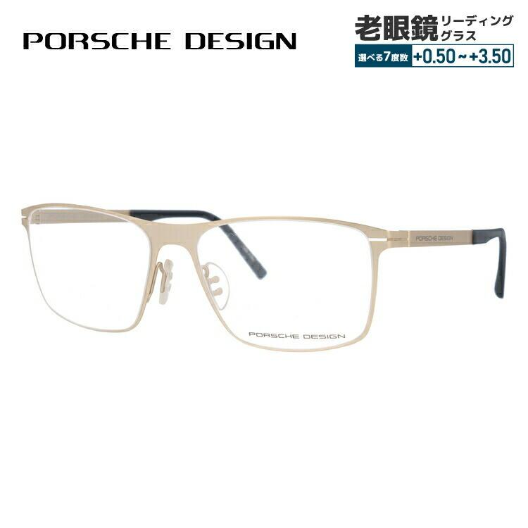 ポルシェデザイン メガネ 伊達レンズ無料 0円 メガネフレーム PORSCHE DESIGN P8256-B 55サイズ 国内正規品 スクエア ユニセックス メンズ レディース