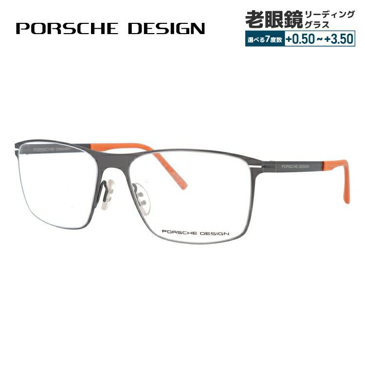 【選べる無料レンズ → PCレンズ・伊達レンズ・老眼鏡レンズ・カラーレンズ】 ポルシェデザイン メガネフレーム PORSCHE DESIGN P8256-C 55サイズ 国内正規品 スクエア ユニセックス メンズ レディース