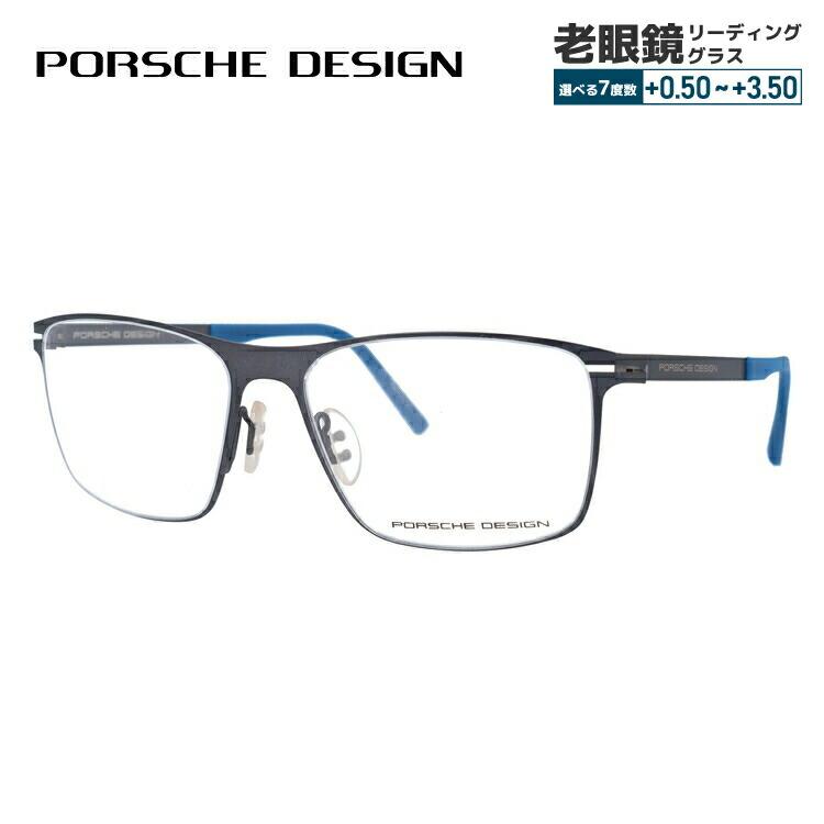 ポルシェデザイン メガネ 伊達レンズ無料 0円 メガネフレーム PORSCHE DESIGN P8256-D 55サイズ 国内正規品 スクエア ユニセックス メンズ レディース