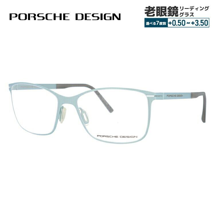 【選べる無料レンズ → PCレンズ・伊達レンズ・老眼鏡レンズ・カラーレンズ】 ポルシェデザイン メガネフレーム PORSCHE DESIGN P8262-B 54サイズ 国内正規品 スクエア ユニセックス メンズ レディース