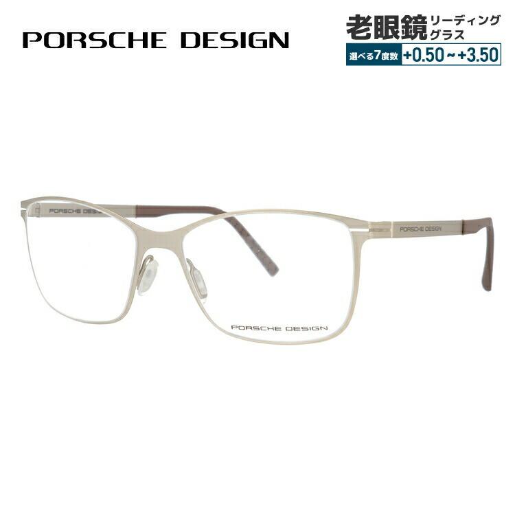 【選べる無料レンズ → PCレンズ・伊達レンズ・老眼鏡レンズ・カラーレンズ】 ポルシェデザイン メガネフレーム PORSCHE DESIGN P8262-C 54サイズ 国内正規品 スクエア ユニセックス メンズ レディース