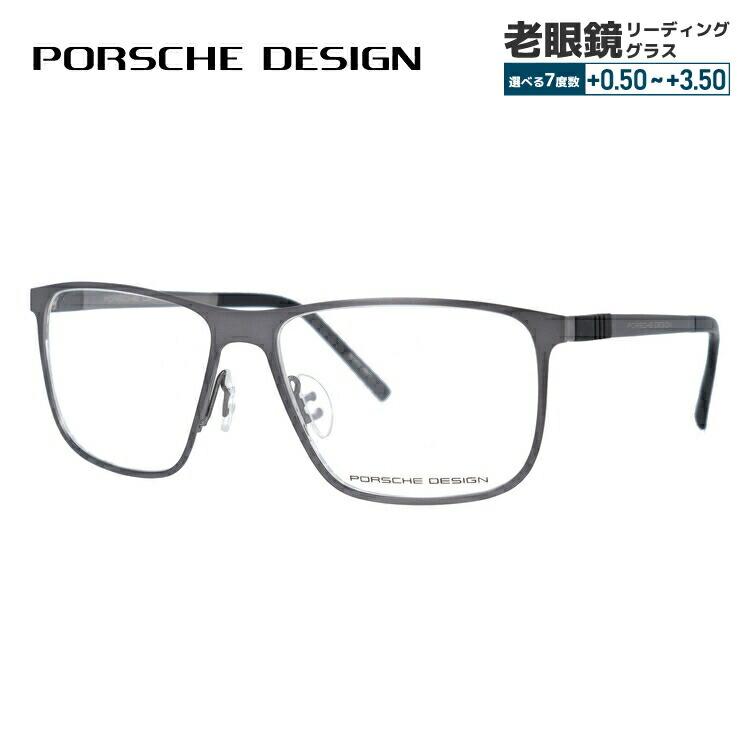 【選べる無料レンズ → PCレンズ・伊達レンズ・老眼鏡レンズ・カラーレンズ】 ポルシェデザイン メガネフレーム PORSCHE DESIGN P8276-C 57サイズ 国内正規品 スクエア ユニセックス メンズ レディース