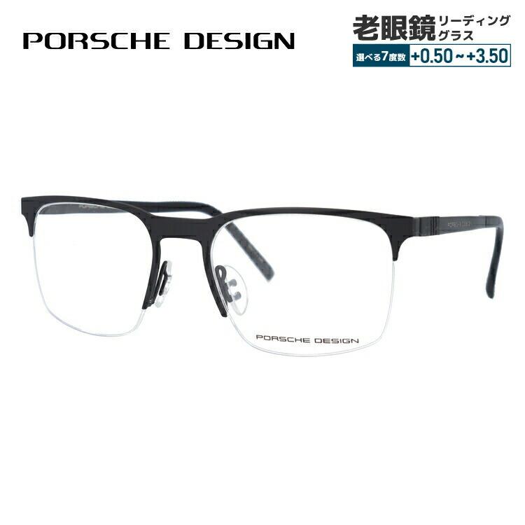 【選べる無料レンズ → PCレンズ・伊達レンズ・老眼鏡レンズ】 ポルシェデザイン メガネフレーム PORSCHE DESIGN P8277-A 54サイズ 国内正規品 ブロー ユニセックス メンズ レディース