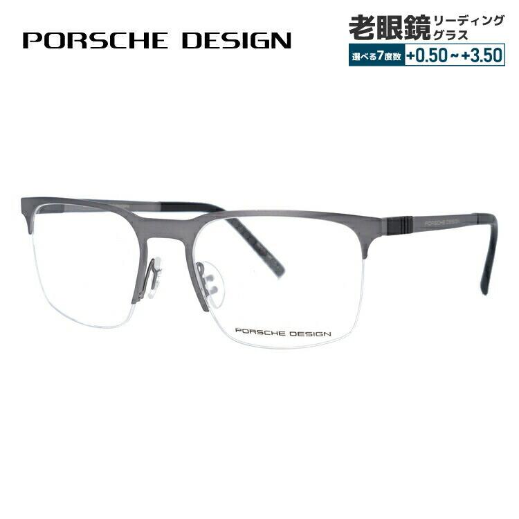 ポルシェデザイン メガネ 伊達レンズ無料 0円 メガネフレーム PORSCHE DESIGN P8277-B 54サイズ 国内正規品 ブロー ユニセックス メンズ レディース
