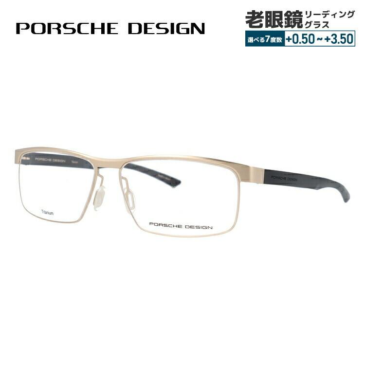 ポルシェデザイン メガネ 伊達レンズ無料 0円 メガネフレーム PORSCHE DESIGN P8288-B 58サイズ 国内正規品 スクエア ユニセックス メンズ レディース