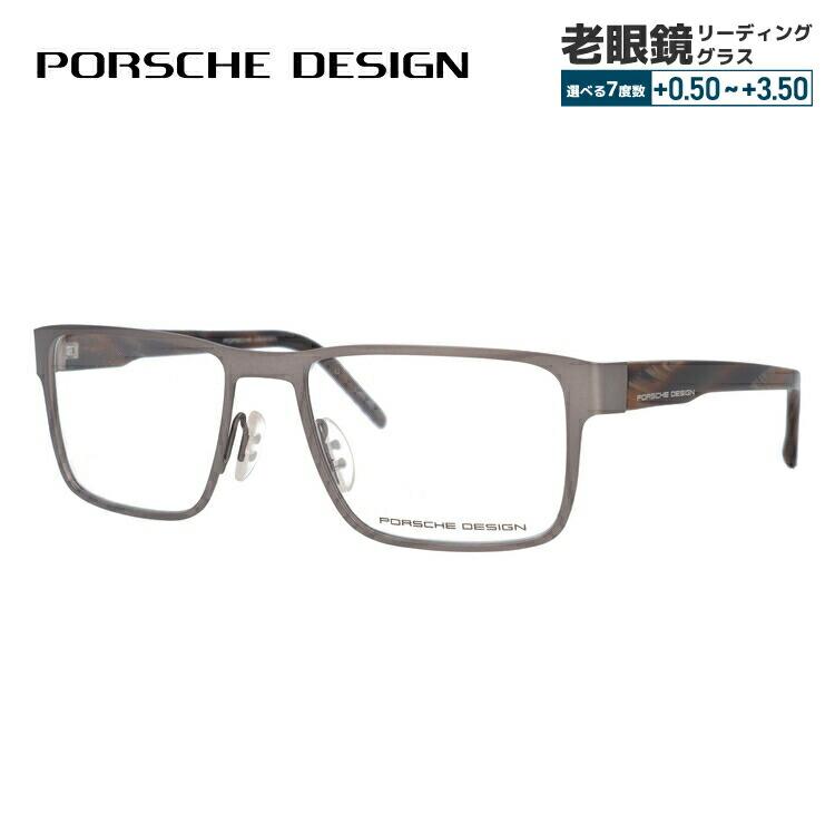 【選べる無料レンズ → PCレンズ・伊達レンズ・老眼鏡レンズ・カラーレンズ】 ポルシェデザイン メガネフレーム PORSCHE DESIGN P8292-B 54サイズ 国内正規品 スクエア ユニセックス メンズ レディース