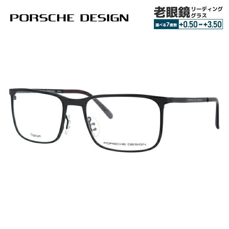 【選べる無料レンズ → PCレンズ・伊達レンズ・老眼鏡レンズ・カラーレンズ】 ポルシェデザイン メガネフレーム PORSCHE DESIGN P8294-A 54サイズ 国内正規品 スクエア ユニセックス メンズ レディース