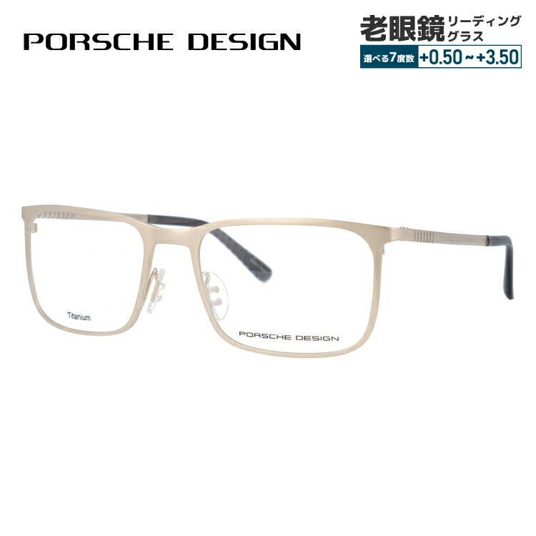 【選べる無料レンズ → PCレンズ・伊達レンズ・老眼鏡レンズ・カラーレンズ】 ポルシェデザイン メガネフレーム PORSCHE DESIGN P8294-B 54サイズ 国内正規品 スクエア ユニセックス メンズ レディース