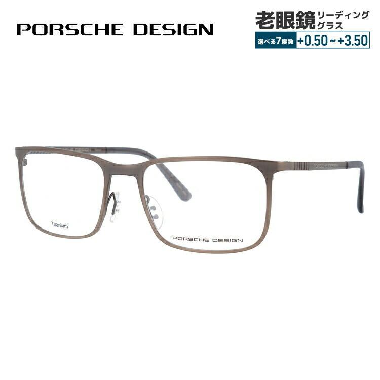 【選べる無料レンズ → PCレンズ・伊達レンズ・老眼鏡レンズ・カラーレンズ】 ポルシェデザイン メガネフレーム PORSCHE DESIGN P8294-D 54サイズ 国内正規品 スクエア ユニセックス メンズ レディース
