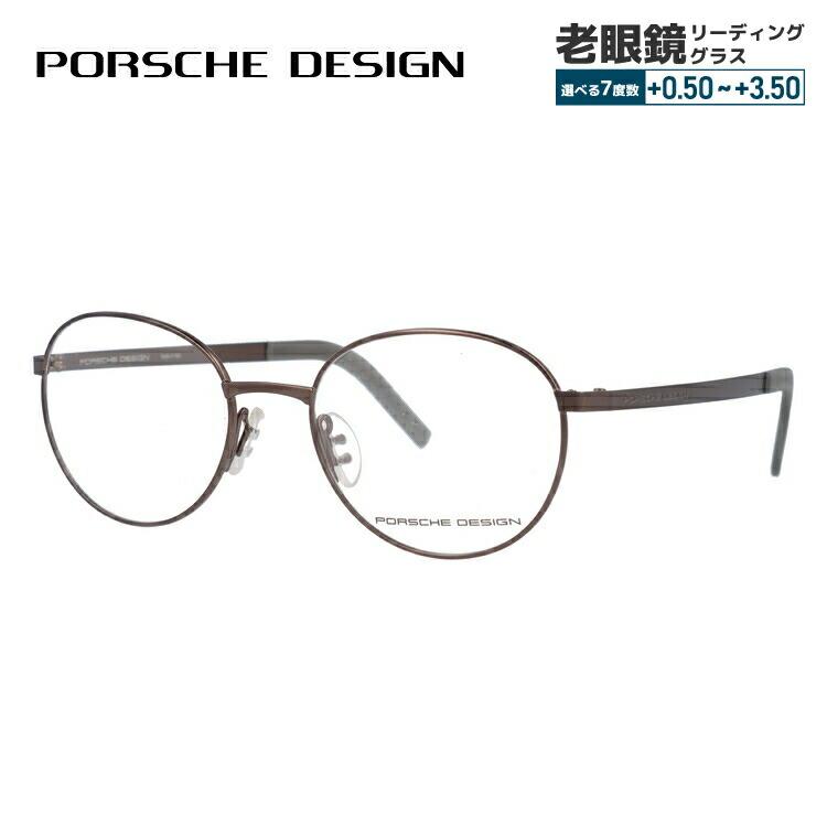 【選べる無料レンズ → PCレンズ・伊達レンズ・老眼鏡レンズ・カラーレンズ】 ポルシェデザイン メガネフレーム PORSCHE DESIGN P8315-B 52サイズ 国内正規品 ラウンド ユニセックス メンズ レディース