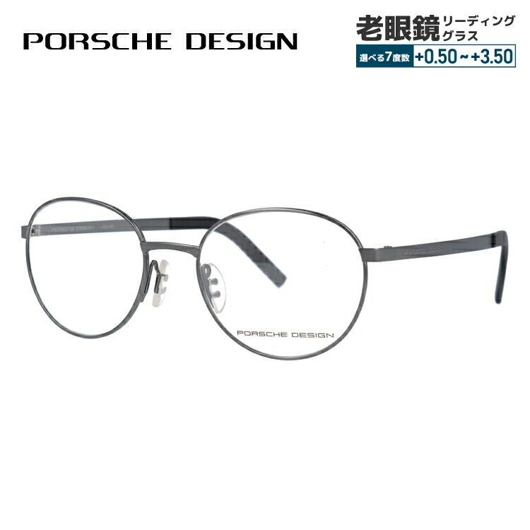 【選べる無料レンズ → PCレンズ・伊達レンズ・老眼鏡レンズ・カラーレンズ】 ポルシェデザイン メガネフレーム PORSCHE DESIGN P8315-D 52サイズ 国内正規品 ラウンド ユニセックス メンズ レディース