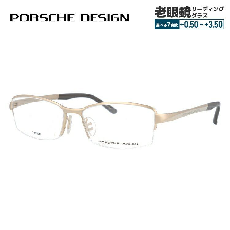【選べる無料レンズ → PCレンズ・伊達レンズ・老眼鏡レンズ】 ポルシェデザイン メガネフレーム 2018年新作 伊達メガネ PORSCHE DESIGN P8721-A 56サイズ 国内正規品 スクエア ユニセックス メンズ レディース