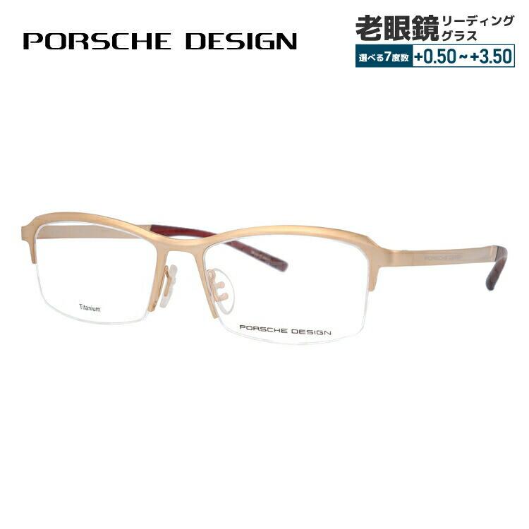 【選べる無料レンズ → PCレンズ・伊達レンズ・老眼鏡レンズ】 ポルシェデザイン メガネフレーム 2018年新作 伊達メガネ PORSCHE DESIGN P8723-A 55サイズ 国内正規品 スクエア ユニセックス メンズ レディース