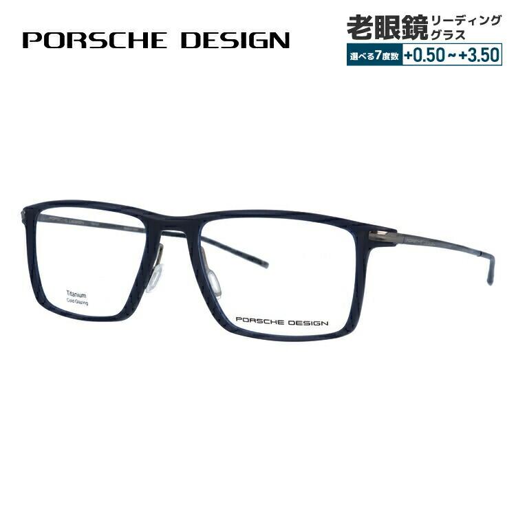 ポルシェデザイン PORSCHE DESIGN メガネフレーム 調整可能ノーズパッド(クリングス) ユニセックス メンズ レディース 国内正規品 日本製 ポルシェデザイン メガネフレーム 伊達メガネ PORSCHE DESIGN P8363 D 54サイズ スクエア ユニセックス メンズ レディース 国内正規品 日本製