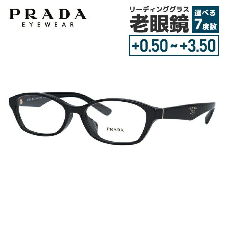 【選べる無料レンズ → PCレンズ・伊達レンズ・老眼鏡レンズ・カラーレンズ】 プラダ PRADA メガネフレーム 国内正規品 PR02SV 1AB1O1 54 ブラック アジアンフィット レディース メンズ