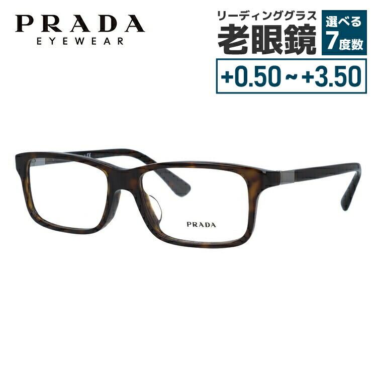 【選べる無料レンズ → PCレンズ・伊達レンズ・老眼鏡レンズ・カラーレンズ】 プラダ PRADA メガネフレーム 国内正規品 PR06SVF 2AU1O1 56 ハバナ アジアンフィット レディース メンズ 【スクエア型】