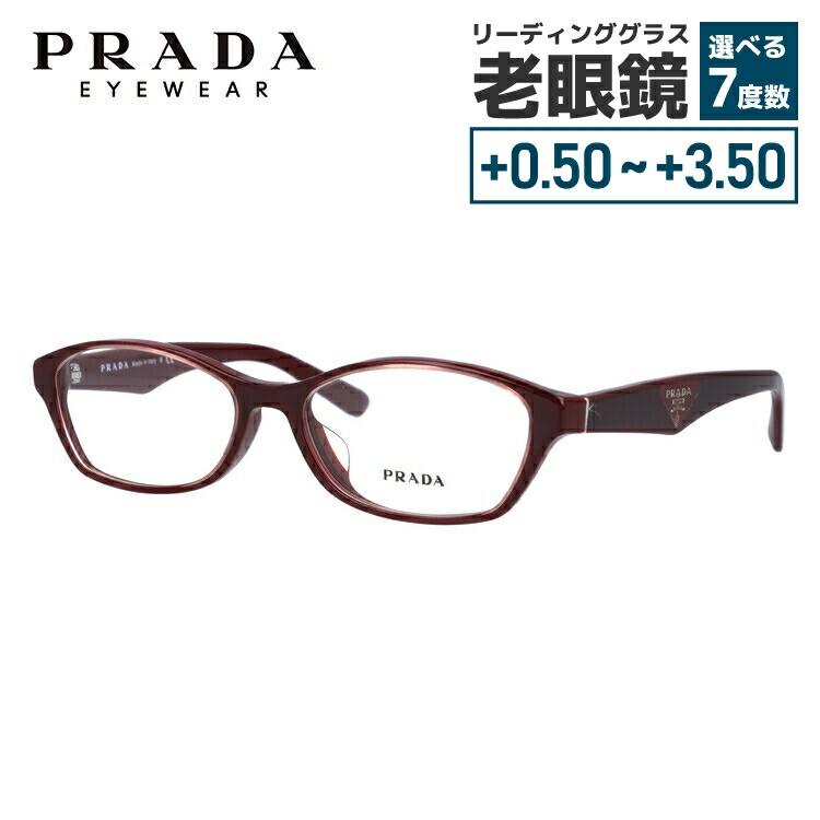 【選べる無料レンズ → PCレンズ・伊達レンズ・老眼鏡レンズ・カラーレンズ】 プラダ メガネフレーム アジアンフィット PRADA PR02SV UAN1O1 54サイズ 国内正規品 オーバル ユニセックス メンズ レディース