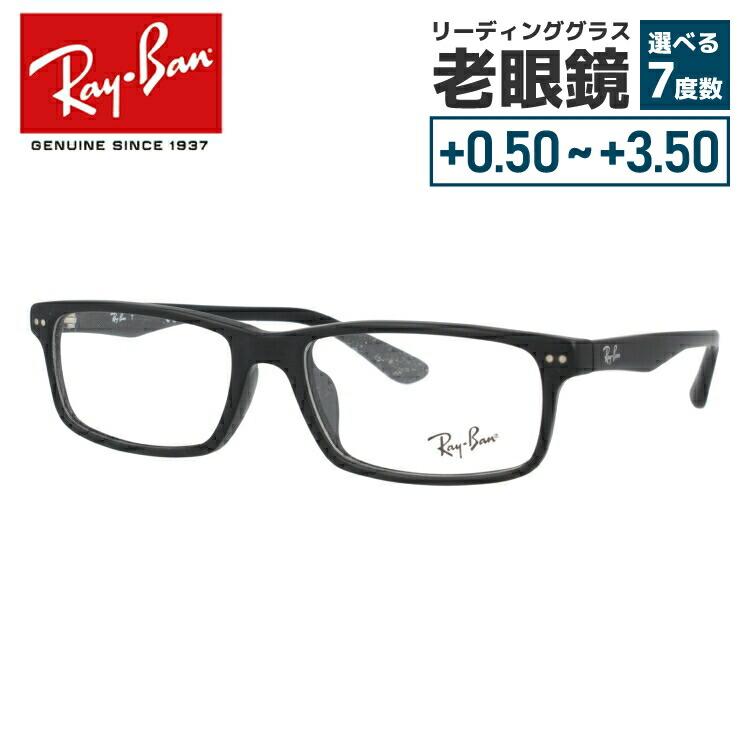 【海外正規品】【選べる無料レンズ → PCレンズ・伊達レンズ・老眼鏡レンズ】 レイバン メガネフレーム Ray-Ban RX5277F 2477 54サイズ マットブラック RB5277F フルフィット(アジアンフィット) RayBan メンズ レディース UVカット
