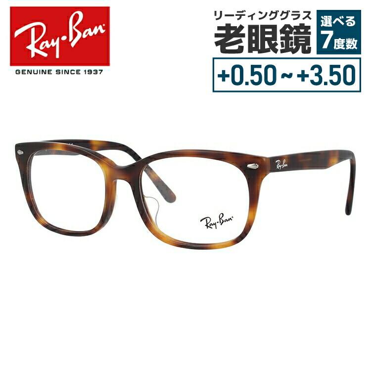 【選べる無料レンズ → PCレンズ・伊達レンズ・老眼鏡レンズ・カラーレンズ】 国内正規品 レイバン メガネフレーム Ray-Ban RX5305D 5195 53サイズ マットハバナ RB5305D RayBan メンズ レディース UVカット 国内正規品