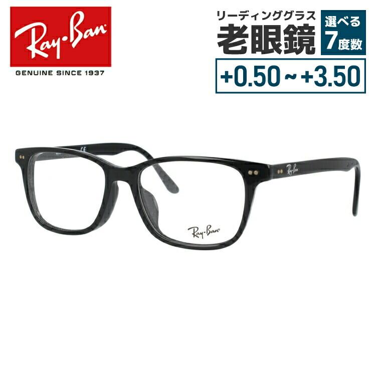 国内正規品 レイバン PCメガネ 伊達メガネ メガネフレーム 伊達レンズ無料 PCレンズ無料 Ray-Ban RX5306D 2000 53サイズ ブラック RB5306D RayBan メンズ レディース UVカット