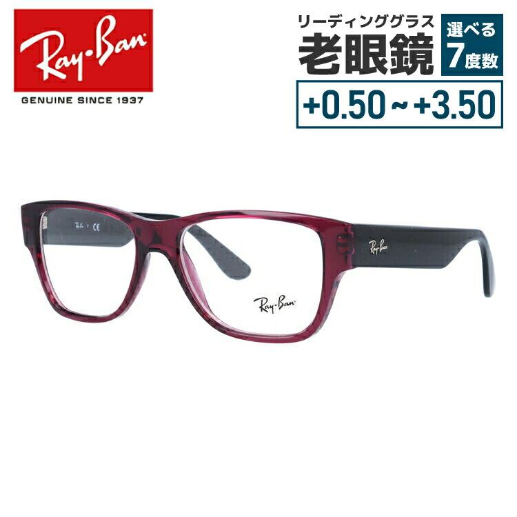 【選べる無料レンズ → PCレンズ・伊達レンズ・老眼鏡レンズ・カラーレンズ】 国内正規品 レイバン メガネフレーム Ray-Ban RX7028 5394 55 パープル/パープルRB7028 RayBan メンズ レディース UVカット 国内正規品