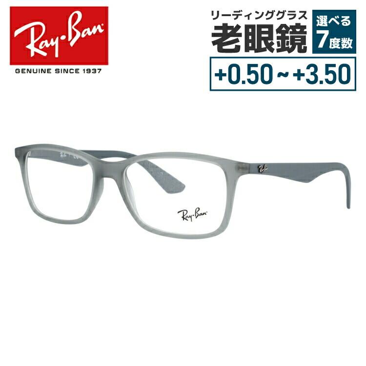 国内正規品 レイバン PCメガネ 伊達メガネ メガネフレーム 伊達レンズ無料 PCレンズ無料 Ray-Ban RX7047F 5482 56 グレー フルフィット(アジアンフィット) RayBan メンズ レディース UVカット 国内正規品