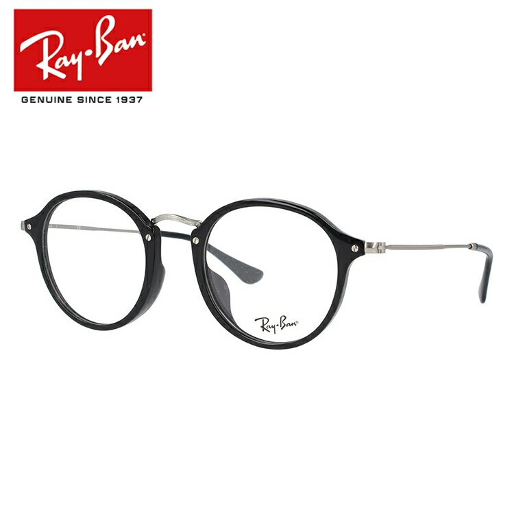 【選べる無料レンズ → PCレンズ・伊達レンズ・老眼鏡レンズ・カラーレンズ】 国内正規品 レイバン メガネフレーム Ray-Ban ROUND RX2447VF 2000 49 フルフィット(アジアンフィット) ブラック RayBan メンズ レディース UVカット 国内正規品