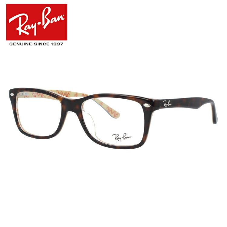 【海外正規品】【選べる無料レンズ → PCレンズ・伊達レンズ・老眼鏡レンズ】 レイバン メガネフレーム Ray-Ban RX5228F 5057 53 フルフィット(アジアンフィット) ダークハバナ/ベージュ ウェリントン RAYBAN メンズ レディース