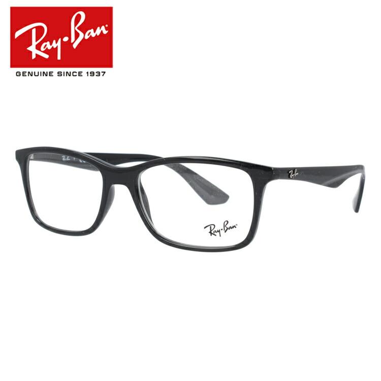 【選べる無料レンズ → PCレンズ・伊達レンズ・老眼鏡レンズ・カラーレンズ】 国内正規品 レイバン メガネフレーム Ray-Ban RX7047F 2000 56 ブラック フルフィット(アジアンフィット) RayBan メンズ レディース UVカット 国内正規品