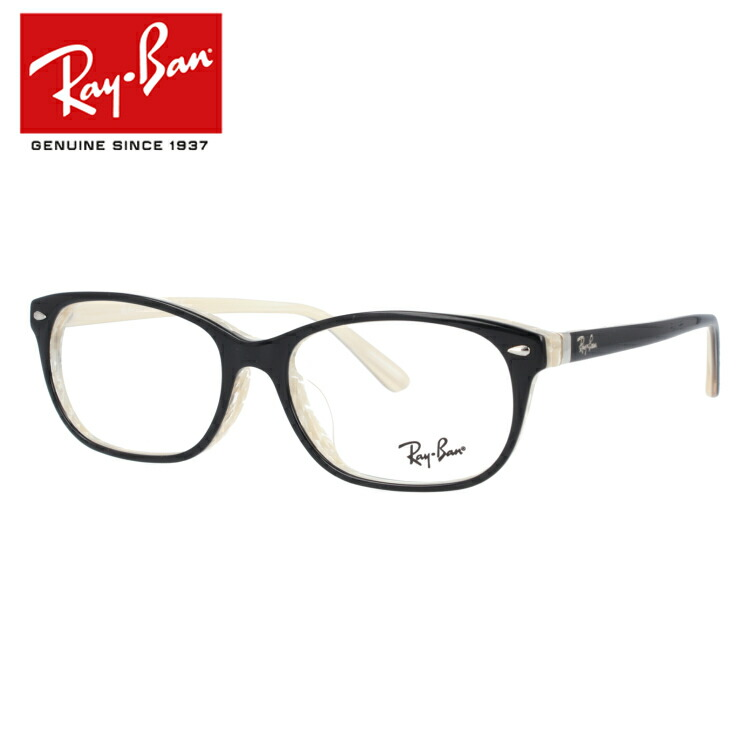 【選べる無料レンズ → PCレンズ・伊達レンズ・老眼鏡レンズ・カラーレンズ】 国内正規品 レイバン メガネフレーム Ray-Ban RX5208D 2464 54 ブラック/ホワイトマーブル フルフィット(アジアンフィット) RayBan メンズ レディース UVカット