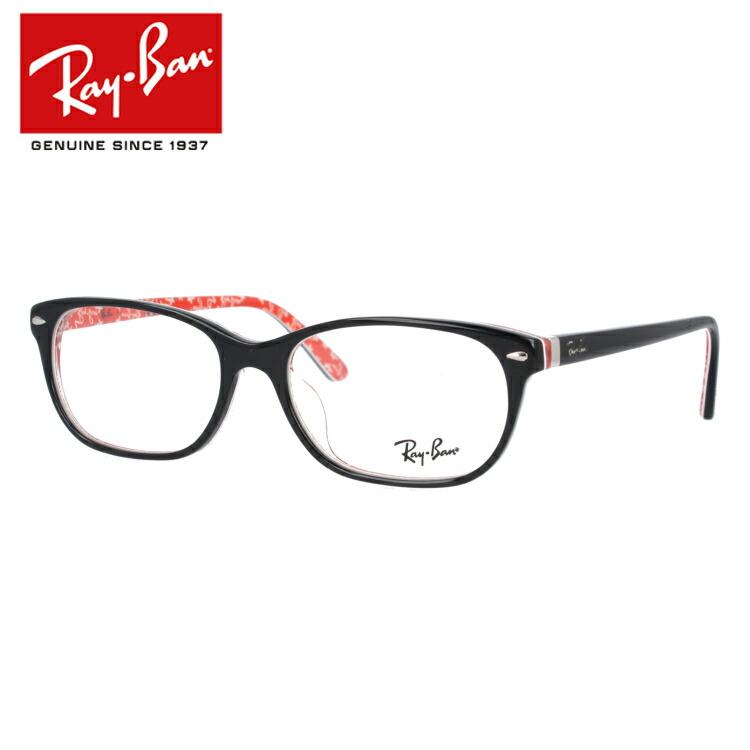 【選べる無料レンズ → PCレンズ・伊達レンズ・老眼鏡レンズ・カラーレンズ】 国内正規品 レイバン メガネフレーム Ray-Ban RX5208D 2479 54 ブラック/レッド フルフィット(アジアンフィット) RayBan メンズ レディース UVカット