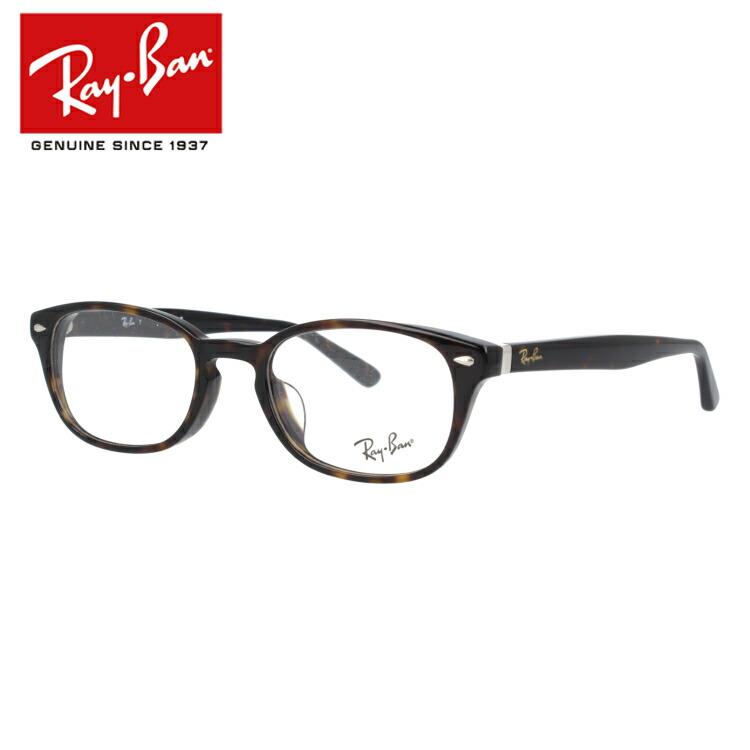 【選べる無料レンズ → PCレンズ・伊達レンズ・老眼鏡レンズ・カラーレンズ】 国内正規品 レイバン メガネフレーム Ray-Ban RX5209D 2012 50 トータス フルフィット(アジアンフィット) メンズ レディース RayBan 国内正規品