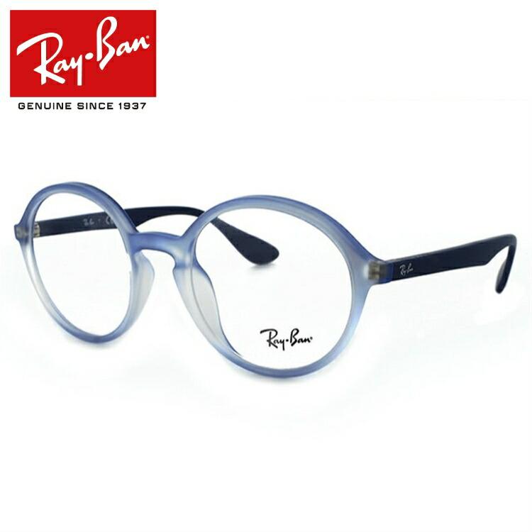 【選べる無料レンズ → PCレンズ・伊達レンズ・老眼鏡レンズ・カラーレンズ】 国内正規品 レイバン メガネフレーム Ray-Ban RX7075F(RB7075F) 5601 49 フルフィット(アジアンフィット) 丸 メンズ レディース RAYBAN