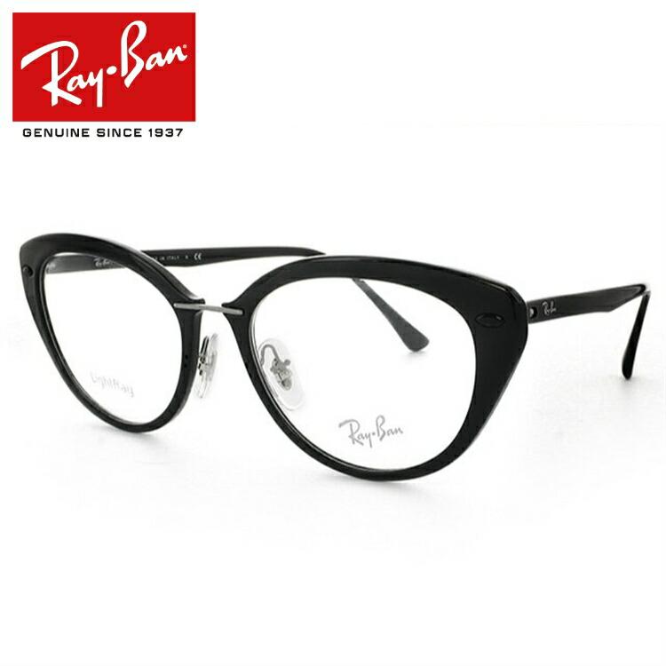 国内正規品 レイバン PCメガネ 伊達メガネ メガネフレーム 伊達レンズ無料 PCレンズ無料 Ray-Ban RX7088(RB7088) 2000 52 黒ぶち 黒縁 レディース RAYBAN