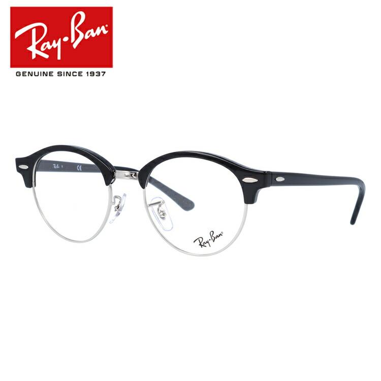 【選べる無料レンズ → PCレンズ・伊達レンズ・老眼鏡レンズ・カラーレンズ】 国内正規品 レイバン メガネフレーム クラブラウンド オプティクス Ray-Ban CLUBROUND OPTICS RX4246V 2000(RB4246V) 49 ブラック/シルバー 丸 RAYBAN メンズ レディース